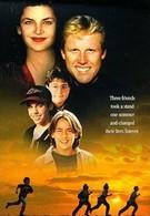 Костолом (1996)