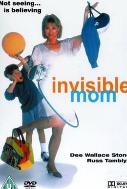 Постер фильма Мама-невидимка (1996)