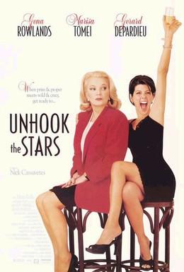 Постер фильма Отцепись от звезд (1996)