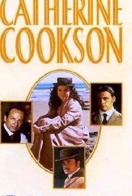 Постер фильма Жизнь, как морской прилив (1996)