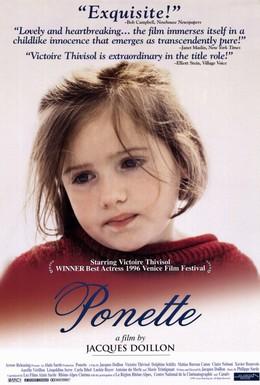 Постер фильма Понетт (1996)
