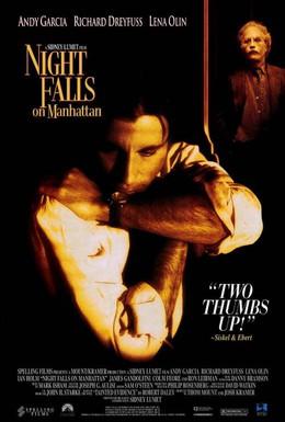 Постер фильма Ночь над Манхэттеном (1996)