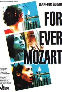 Постер фильма Моцарт – навсегда (1996)