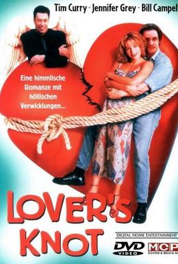 Постер фильма Любовный узел (1995)