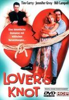 Любовный узел (1995)