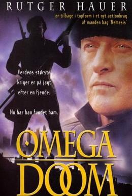 Постер фильма Солдат апокалипсиса (1996)