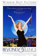 За гранью тишины (1996)