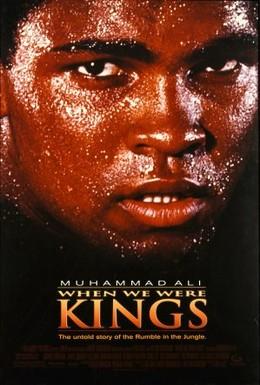Постер фильма Когда мы были королями (1996)