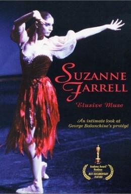 Постер фильма Сюзанн Фаррелл: Уклончивая муза (1996)
