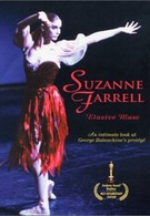 Сюзанн Фаррелл: Уклончивая муза (1996)