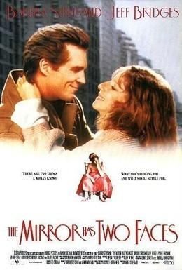 Постер фильма У зеркала два лица (1996)