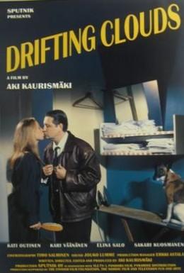 Постер фильма Вдаль уплывают облака (1996)