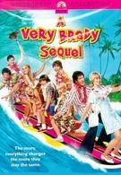 Семейка Брэди 2 (1996)