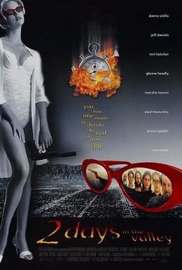 Постер фильма Два дня в долине (1996)