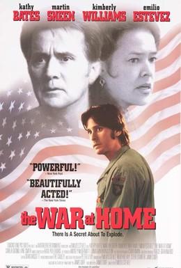 Постер фильма Война в доме (1996)
