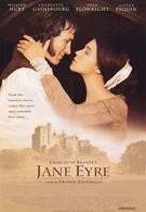 Джейн Эйр (1996)