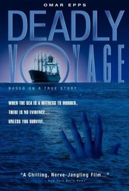 Постер фильма Смертельный рейс (1996)