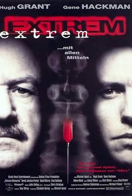 Постер фильма Крайние меры (1996)