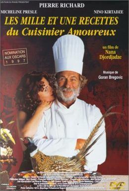 Постер фильма 1001 рецепт влюбленного кулинара (1996)