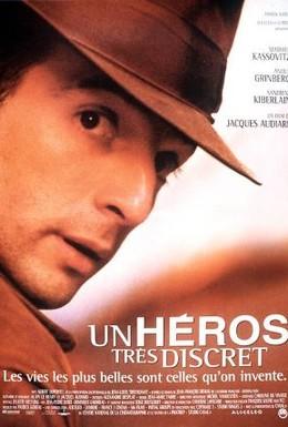 Постер фильма Никому не известный герой (1996)