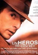 Никому не известный герой (1996)