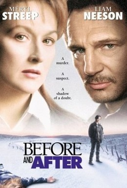 Постер фильма До и после (1996)