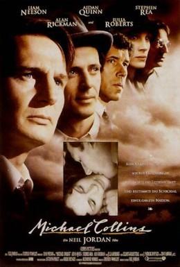 Постер фильма Майкл Коллинз (1996)