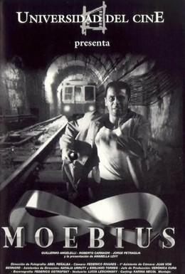 Постер фильма Мебиус (1996)