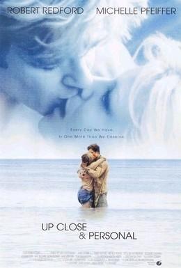 Постер фильма Близко к сердцу (1996)