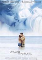 Близко к сердцу (1996)