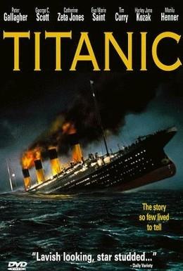 Постер фильма Титаник (1996)