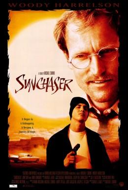 Постер фильма Ловец солнца (1996)