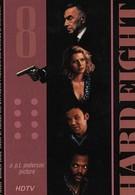 Роковая восьмерка (1996)