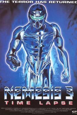 Постер фильма Немезида 3: Провал во времени (1996)