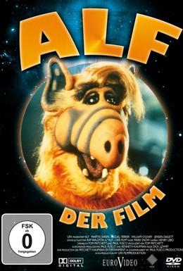 Постер фильма Проект: Альф (1996)