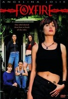 Ложный огонь (1996)