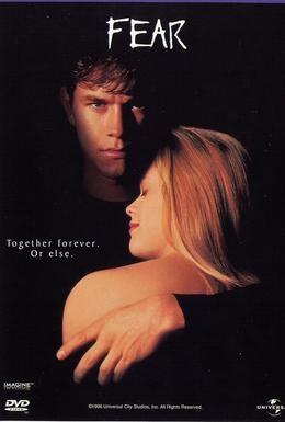 Постер фильма Страх (1996)