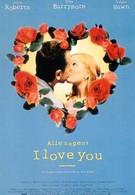 Все говорят, что я люблю тебя (1996)