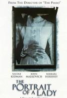 Портрет леди (1996)