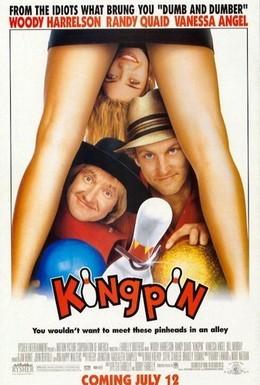 Постер фильма Заводила (1996)