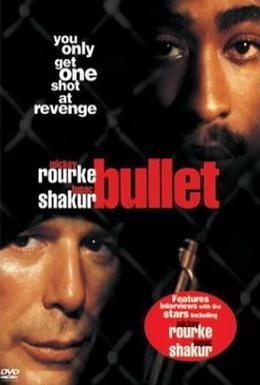 Постер фильма Пуля (1996)