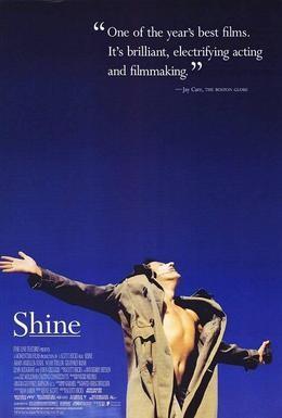 Постер фильма Блеск (1996)