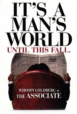 Постер фильма Компаньон (1996)