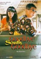 Прощай юг, прощай (1996)