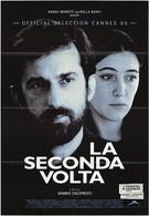 Второй раз (1995)