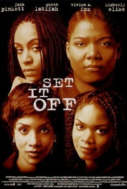 Постер фильма Вызов (1996)