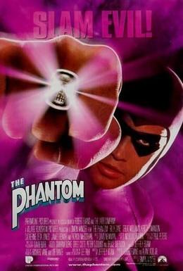 Постер фильма Фантом (1996)