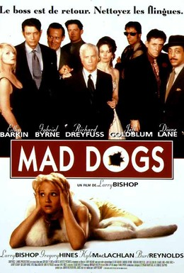 Постер фильма Время бешеных псов (1996)