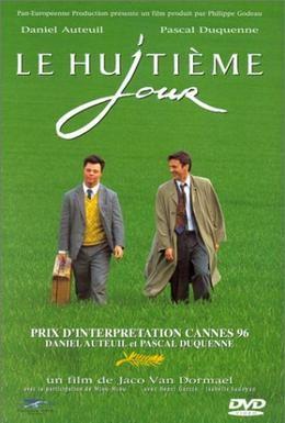 Постер фильма День восьмой (1996)