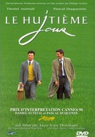 День восьмой (1996)
